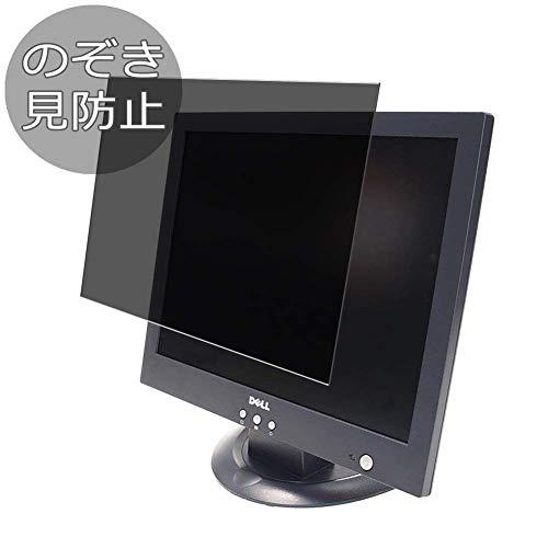Synvy Privacy Screen Protector Film for Dell E151FPP / E151FP /E151FPB / E15 /E151 15' Display Monitor Anti Spy Protective Protectors [Not Tempered Glass]