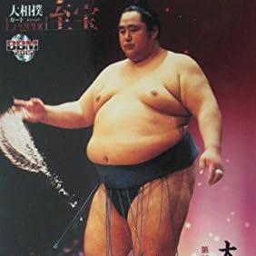 横尾誠さんの「歴代横綱ランキング」 | みんなのランキング