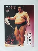 BBM2015大相撲カード「レジェンド」至宝■レギュラーカード■05横綱/大乃国
