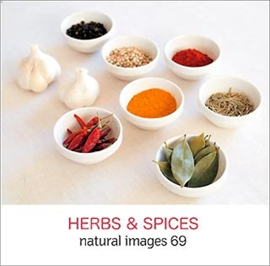 学習ベリすなわちnatural images Vol.69 HERBS & SPICES