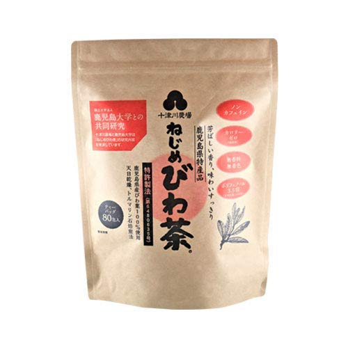 Nejime Biwa Tea 80pcs - Loquat Leaves Tea