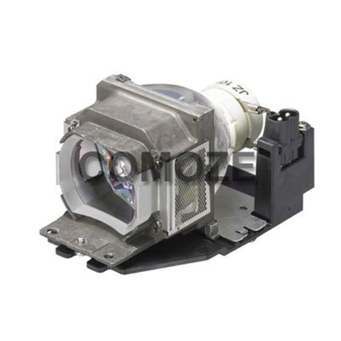 シーケンス大胆な比較的Comoze ランプ ソニー vpl-bw7 プロジェクター用 ハウジング付き