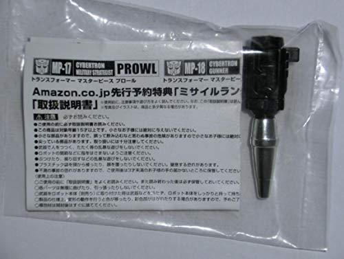Transformers Masterpiece MP-17 Shoulder Cannon Accessory