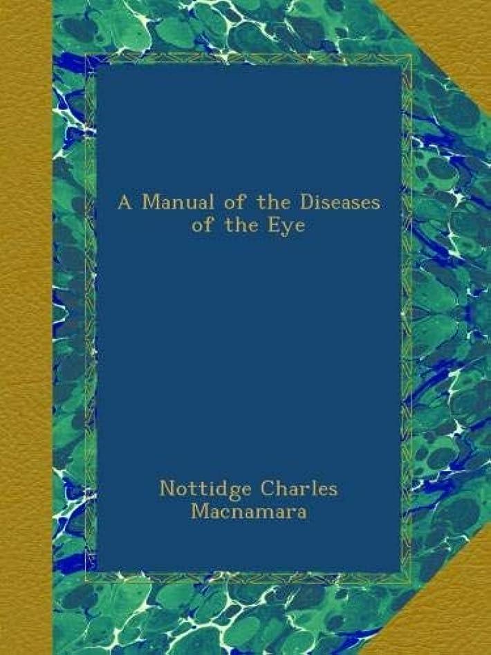 わずらわしいピル領収書A Manual of the Diseases of the Eye