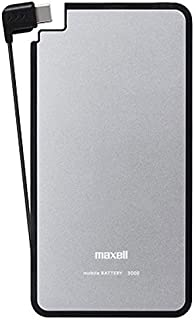 """マクセル 【PSE適合品】Type-Cケーブル 一体型 モバイル充電バッテリー""""軽(かる)薄(うす)"""" (シルバー) MPC-RTC3000PSL"""