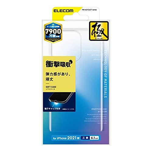 エレコム iPhone 13 2眼 ソフトケース 極み クリア PM-A21BUCTCR