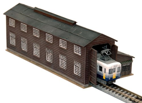 Train warehouse A2 Tatemono Collection