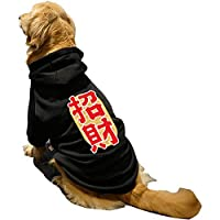 新しいペット服テディウール犬服秋と冬のテディファイト中小犬の綿の服 A-3XL