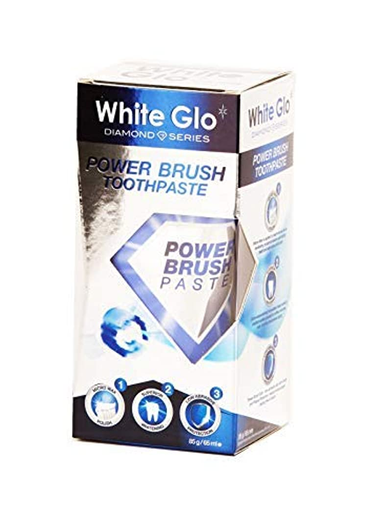 自慢むしろ面積Teeth Whitening Systems White Glo Electric Powerbrush Whitening Toothpaste 85g Australia?/ 歯磨き粉85gオーストラリアを白くするシステム白いGloの電動パワーブラシを白くする歯