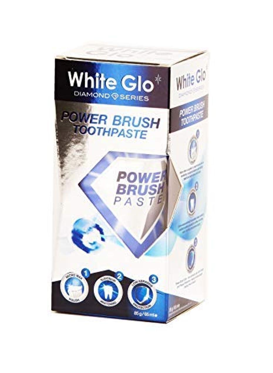 温かい文字バーマドTeeth Whitening Systems White Glo Electric Powerbrush Whitening Toothpaste 85g Australia?/ 歯磨き粉85gオーストラリアを白くするシステム白いGloの電動パワーブラシを白くする歯