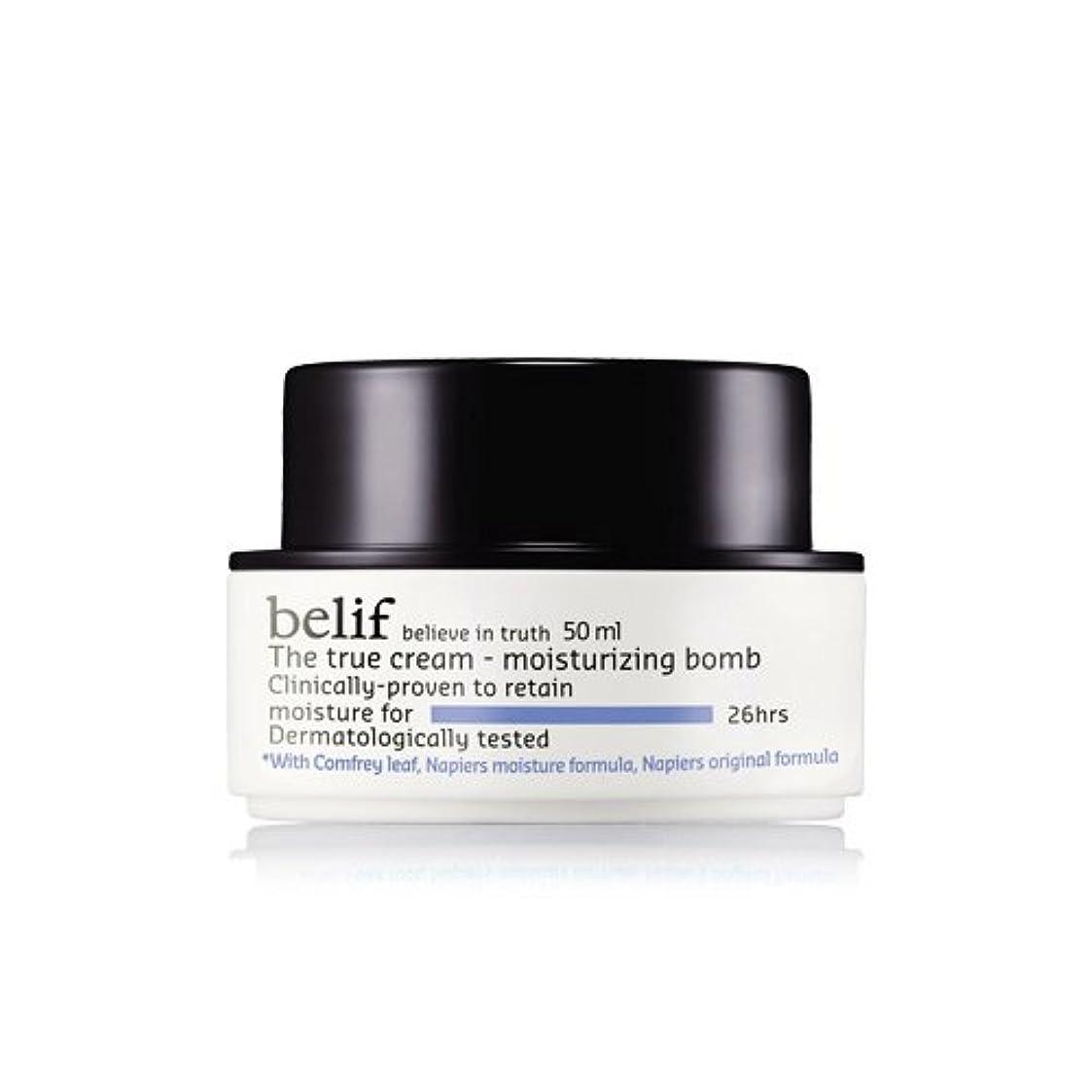 把握醜い周術期『belif The true cream-moisturizing bomb 50ml』 ビリーフ 水分爆弾クリーム50ml 【福袋】