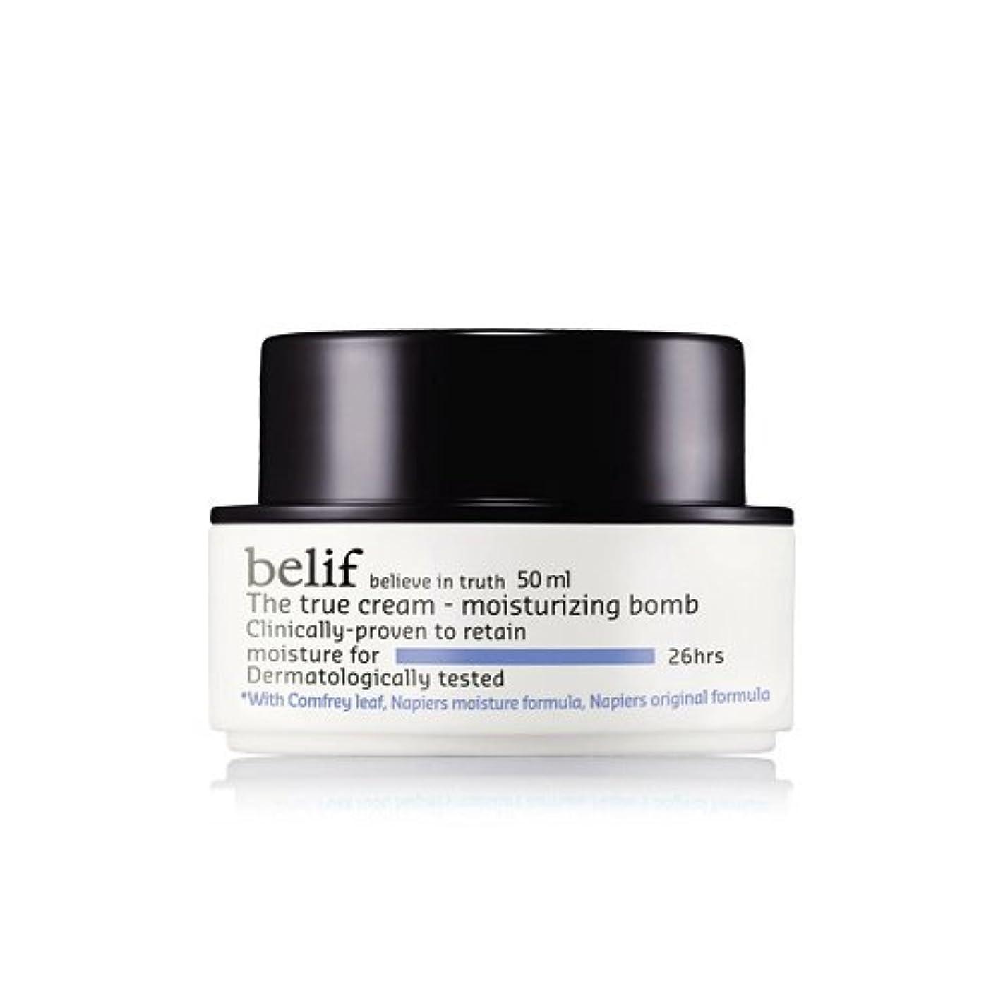 ヒップ出席する書く『belif The true cream-moisturizing bomb 50ml』 ビリーフ 水分爆弾クリーム50ml 【福袋】
