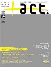 プラスアクト +04 (ワニムックシリーズ 76)