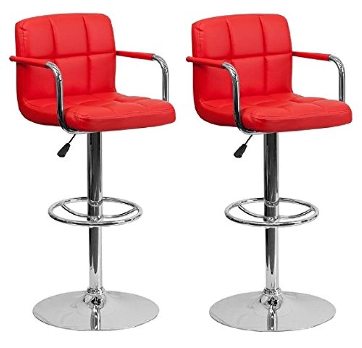 Chic Elite Modern Adjustable Synthetic Leather Bar Stools | High-back armrest | Set of 2 (Red)
