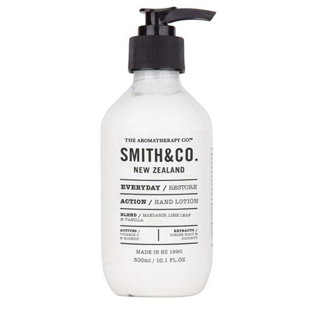 支配する麦芽開示するSmith&Co. スミスアンドコー Hand&Body Lotion ハンド&ボディローション Restore リストア