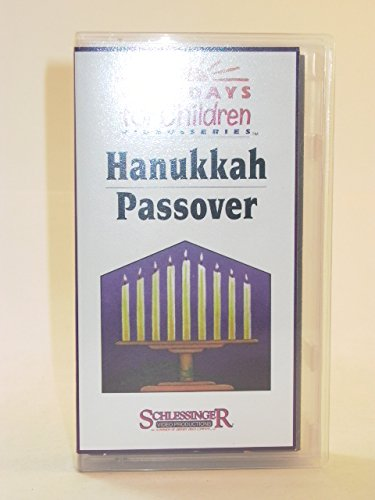 Hanukkah/Passover (Holidays For Children Video Series) [VHS]
