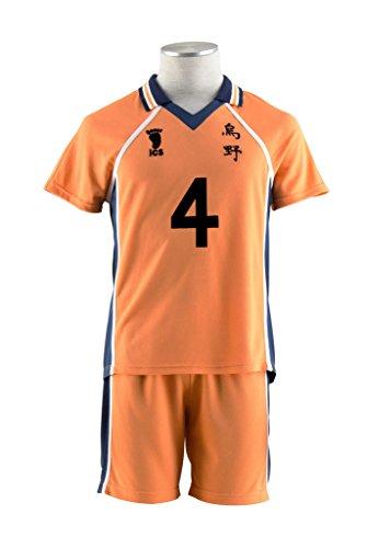 Ilovcomic Men's Haikyu!! Cosplay Costume Yu Nishinoya 1st #4 Volleyball Jersey Size XX-Large Orange