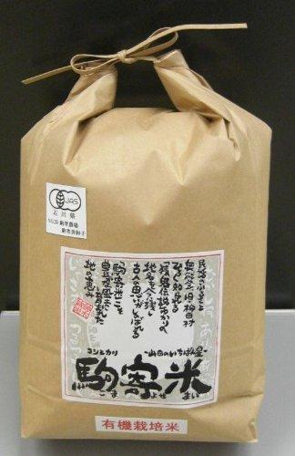 玄米5kg 完全無農薬で玄米食でも大人気
