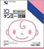 【第2類医薬品】ケンエー・浣腸 10g ×2