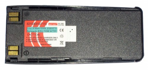 Batteria per Nokia 5110-6150-6210-6310-7110-6110 U-Slim Lion 900mAhTip BLS-2N