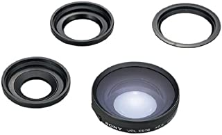 Sony VCLES06A One-Touch Tele Conversion Lens x0.6 for 37mm Lens for DCRDVD92, 203, 405, 405, 505 Camcorders