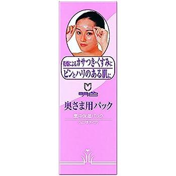 明色シリーズ 奥さま用パック 110g (日本製)