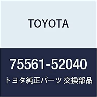 Genuine Toyota 75561-52040 Roof Drip Molding Clip