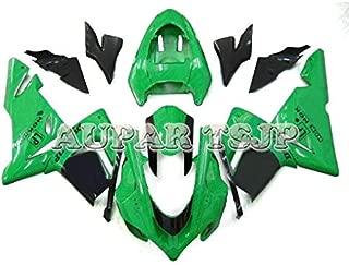 05 zx10r fairings