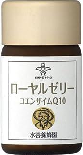 水谷養蜂園 ローヤルゼリーコエンザイムQ10 90粒