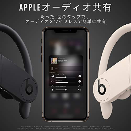 PowerbeatsPro完全ワイヤレスイヤホン-AppleH1ヘッドフォンチップ、Class1Bluetooth、最長9時間の再生時間、耐汗仕様のイヤーバッド-ブラック