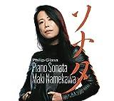 Philip Glass: Klaviersonaten / Piano Sonata