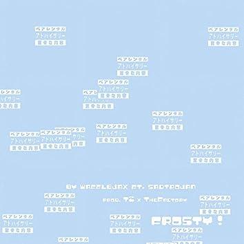Frosty (feat. Sadtrojan)