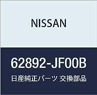 NISSAN (日産) 純正部品 オーナメント フロント GTーR 品番62892-JF00B