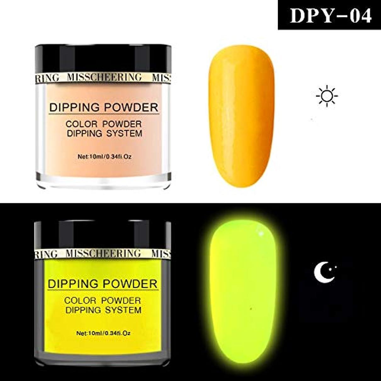 ライバル学生倍増10ml Luminous Nail Powder Fluorescent Art Pigment Dipping Glitter Decoration Natural Dry NO Lamp Cure Long Last