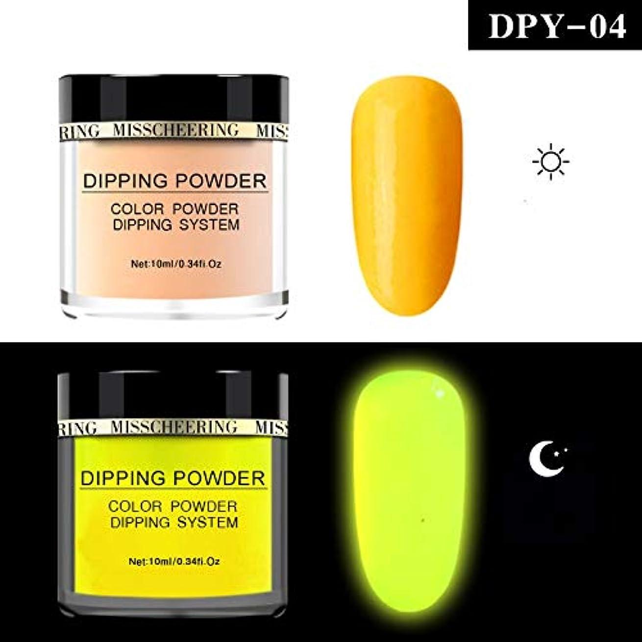 黒増強する簿記係10ml Luminous Nail Powder Fluorescent Art Pigment Dipping Glitter Decoration Natural Dry NO Lamp Cure Long Last