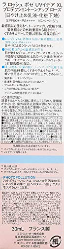 LaRoche-Posay(ラロッシュポゼ)【日やけ止め・化粧下地】UVイデアXLプロテクショントーンアップローズピンク30ml