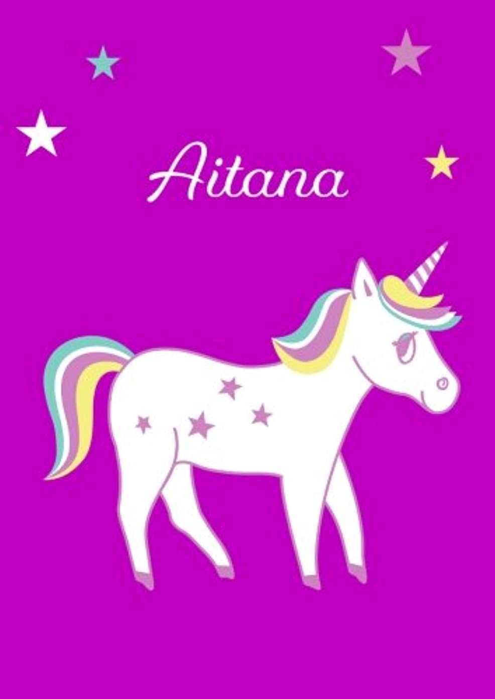 例絞る賭けAitana: Unicorn Notebook / Coloring Book / Diary - DIN A4 - blank