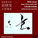 Stream Flowing: Traditional Music From China by Weng Zhenfa