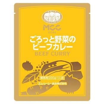 MCC食品 業務用 ごろっと野菜のビーフカレー 1人前(200g) レトルト食品【MCC食品 エム・シーシー食品】