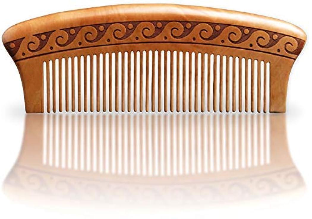 瞬時に先例うめきBRIGHTFROM Wooden Hair Comb, Anti-Static, Detangling, Great for Hair, Beard, Mustache, Natural Peach Wood [並行輸入品]