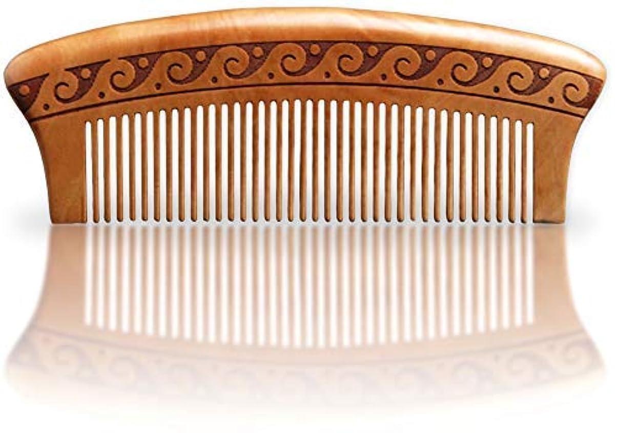 出版餌投げ捨てるBRIGHTFROM Wooden Hair Comb, Anti-Static, Detangling, Great for Hair, Beard, Mustache, Natural Peach Wood [並行輸入品]
