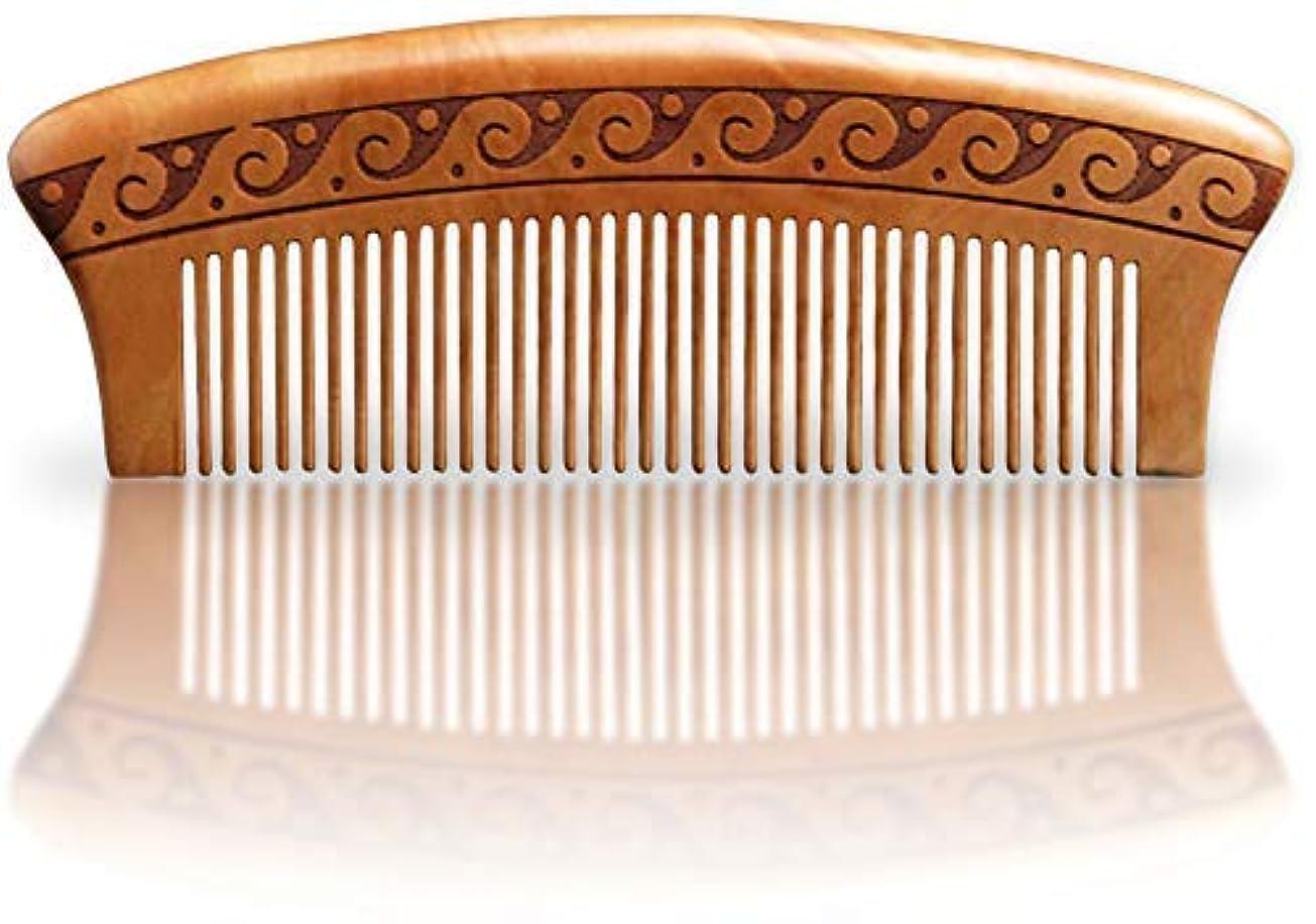 セール余剰北BRIGHTFROM Wooden Hair Comb, Anti-Static, Detangling, Great for Hair, Beard, Mustache, Natural Peach Wood [並行輸入品]