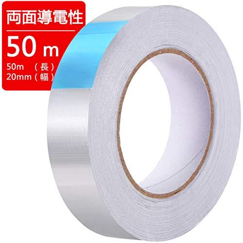 BESTU 導電性アルミテープ 20mm幅x50m長 アルミテープ 両面 導電性 アルミ箔テープ 静電気除去 ESD 放射線防護 耐熱 防水 保温 保冷 多機能 金属テープ 強粘着タイプ