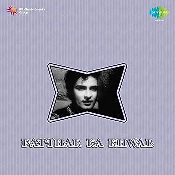 "Yaadon Ka Sahara Na Hota (From ""Patthar Ka Khwab"") - Single"