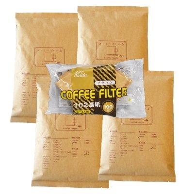カリタ102コーヒーフィルター 2〜4人用 100枚入り 『ノルウェーウッド』 2kg 200杯〜280杯 [極細挽き(エスプレッソ用)] コーヒー豆/浅煎り セット
