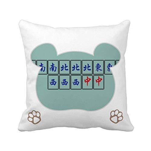 Grand Four Happiness Mahjong - Funda cuadrada para cojín