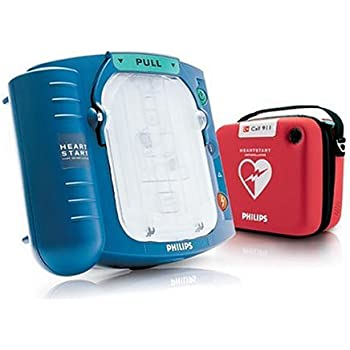 Amazon.com: Philips HeartStart Home AED Defibrillator with