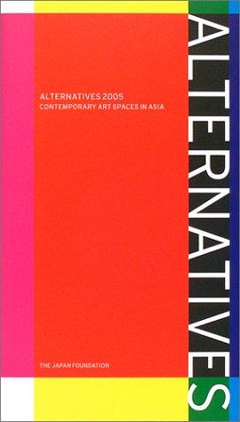 オルタナティヴス―アジアのアートスペースガイド〈2005〉