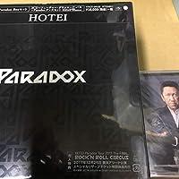 Paradox 布袋寅泰 限定盤