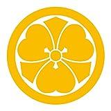 imoninn 家紋ステッカー【丸に剣片喰】011 カッティングタイプ <190mm> 黄色